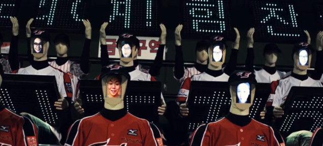 Robotic Baseball Fans