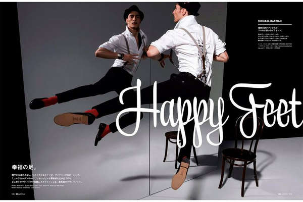 Happy Feet GQ Japan