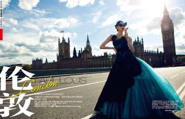 Glamorously British Editorials