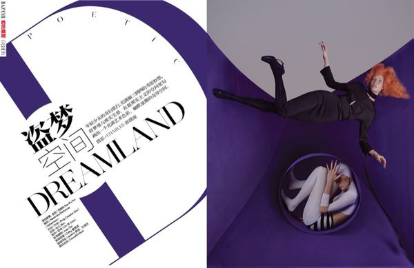 Purple Dreamland Editorials