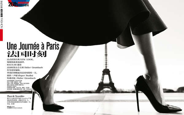 Harper's Bazaar China 'Une Journee a Paris'