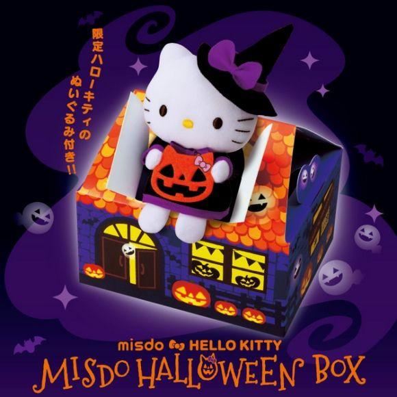 Kitty-Themed Halloween Donuts