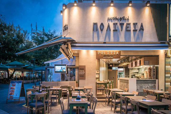 Charming Eatery Renovations