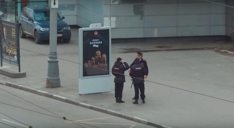 Secretive Smart Billboards