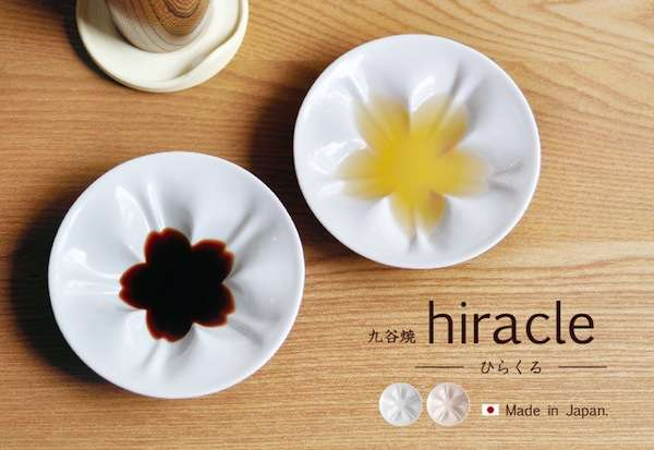 Hiracle by Age Design