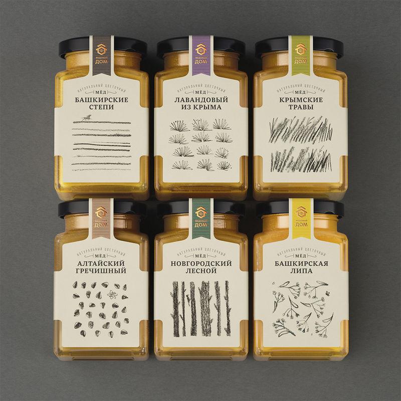 Elegant Honey Jar Branding Honey Jar Branding