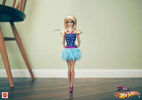 Injured Barbie Campaigns
