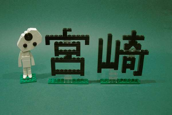 Fantasy Film LEGO Depictions
