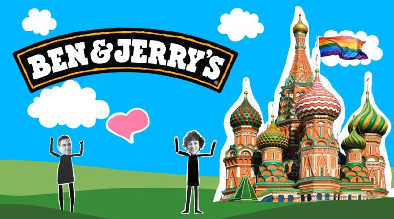 """the creation of ben and jerrys ice cream marketing essay Could climate change cost us ben & jerry's ice cream  is in danger,"""" says  jay curley, ben & jerry's senior global marketing manager."""