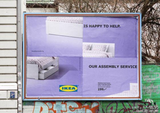 Self-Deprecating Furniture Ads