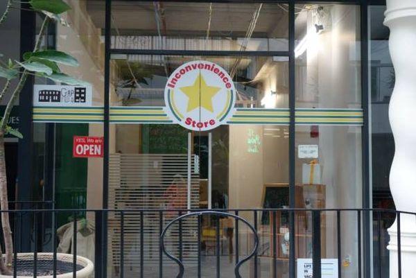 Spontaneous Incovenient Item Shops