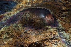Volcanic Adventure Tours