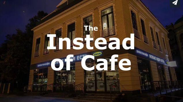 Retail Kitchen Experiences