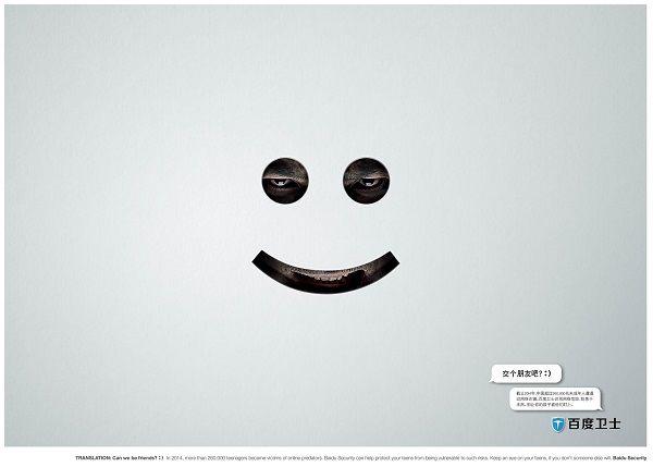 Predatory Emoticon Ads