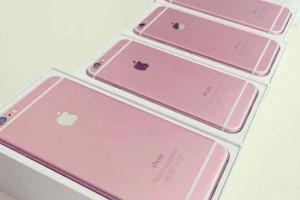 Conceptual Pink Smartphones