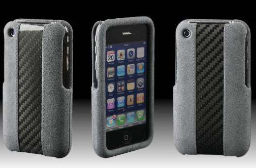 Carbon Fiber Cell Phone Cases