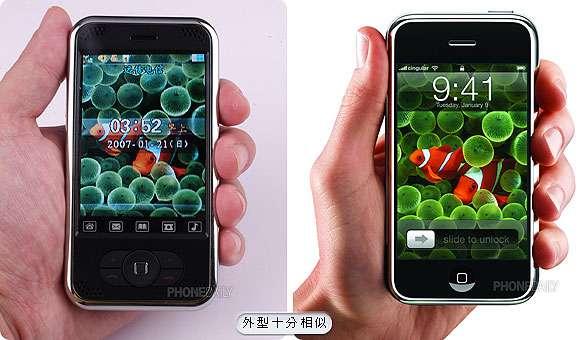 iPhone Clones