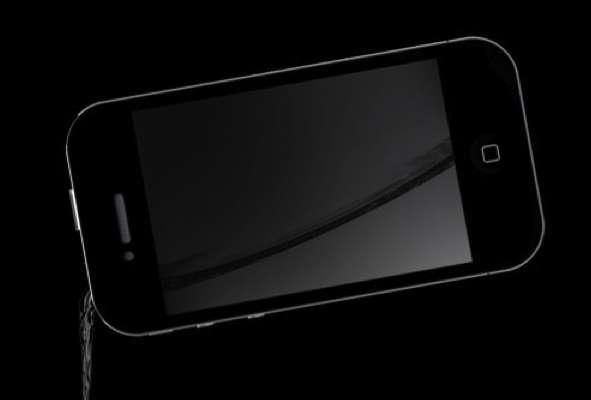 Covert Canteen Smartphones