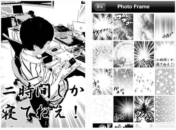 iphone manga app