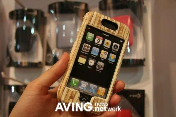 Wood Gadget Cases