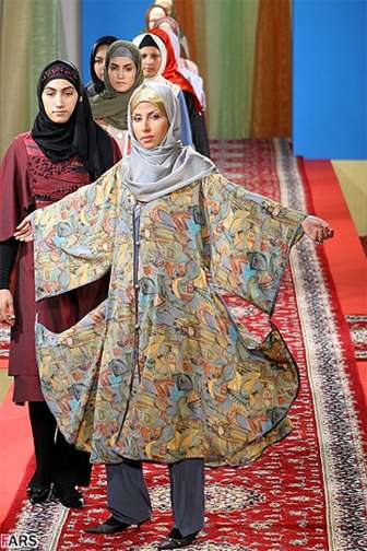 Persian Rug Runways