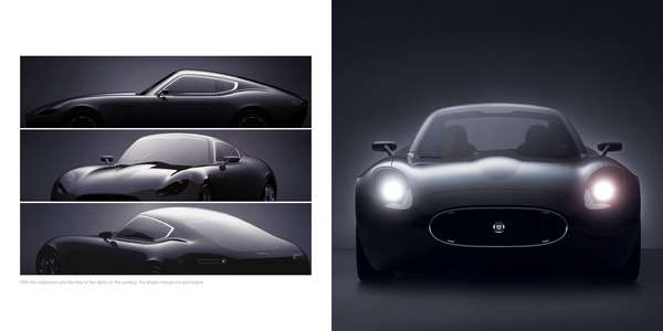 Jaguar E-type Concept