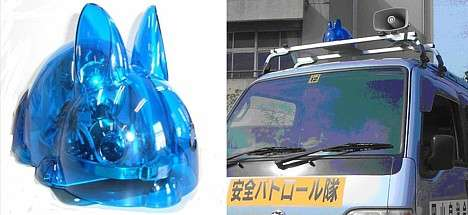 Japanese Cops Get Cute