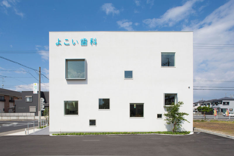 ultramodern dental clinics japanese dental clinic
