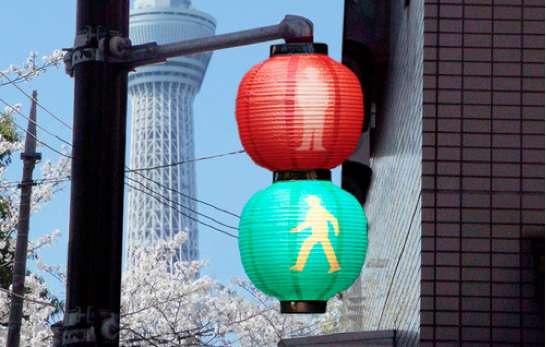 Ornamental Traffic Lights
