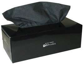 jet Black Tissues