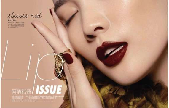 Luscious Lip-Centered Editorials