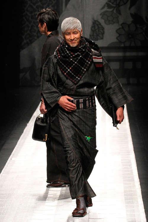 Contemporary Kimono Couture