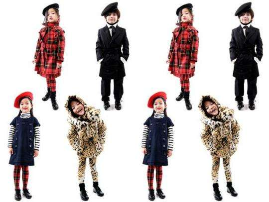 High-End Kiddie Clothes