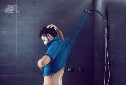 Sweater-Knitting Shower Ads