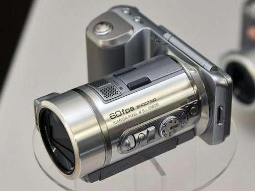 Sleek Hybrid Cameras