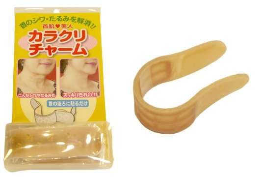 Anti-Aging Neck Braces