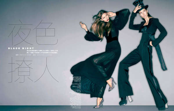 Karlie Kloss Vogue China 2012
