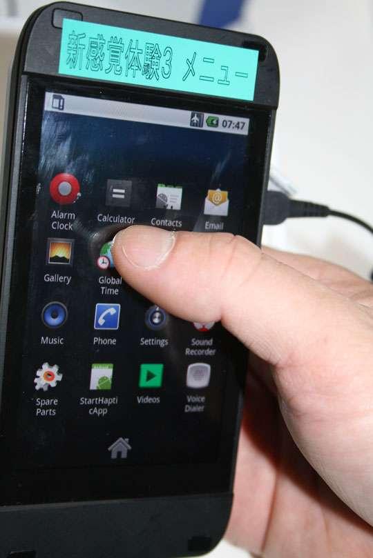 Haptic Smartphones
