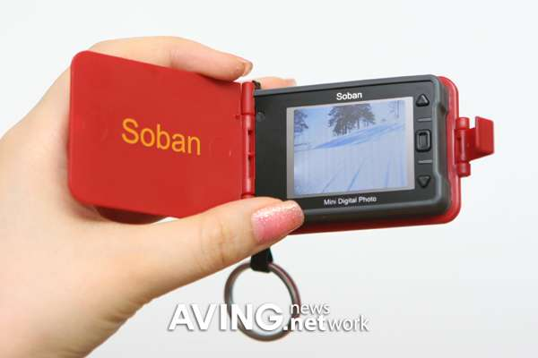 Keychain Sized Mini Digital Photo Album