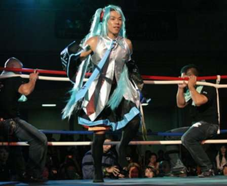 Cosplay Kickboxing