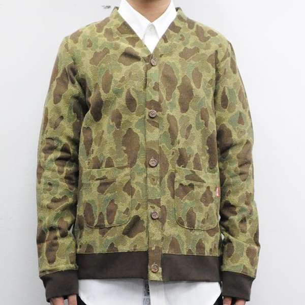 Refined Military Apparel