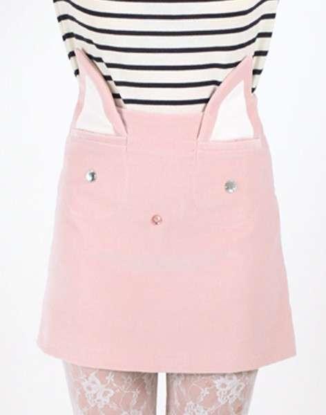 Feline-Inspired Skirts