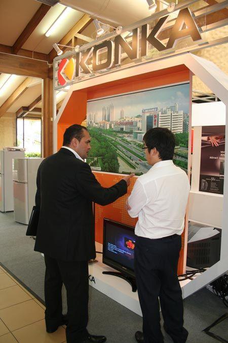 Collaborative Brand TVs