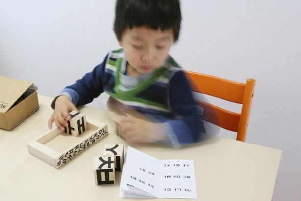 Language Learning Toys