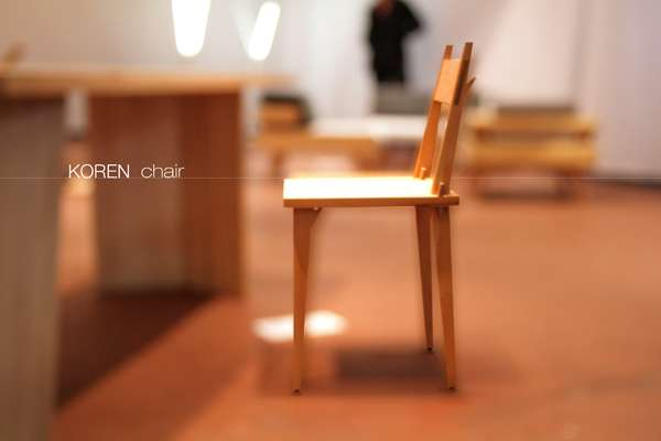 Minimalist Rustic Seats