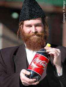 Kosher Soft Drinks
