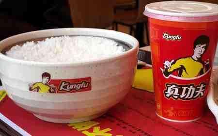 Kung Fu Fast Food Branding