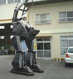 Landwalker Robot Vehicle: Intimidate Your Neighbors