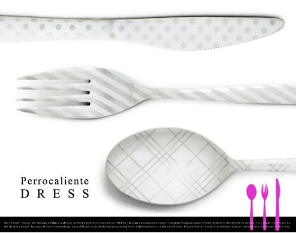 Pretty Patterned Utensils