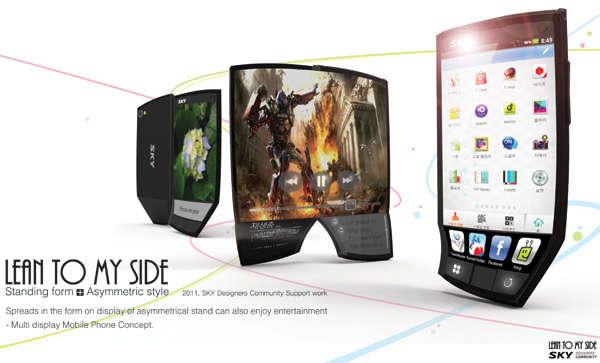 Misshapen Concept Mobiles